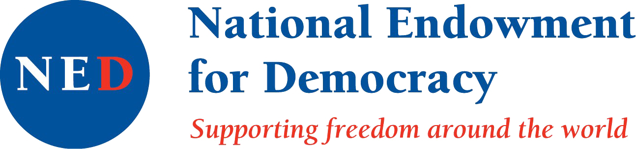 The National Endowment for Democracy (NED)